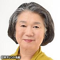 荒井 眞理子(アライ マリコ)
