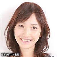 菊地 晶子(キクチ アキコ)