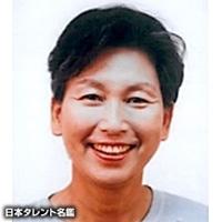 北村 麻子(キタムラ アサコ)