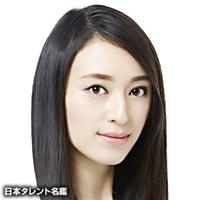 栗山 千明(クリヤマ チアキ)
