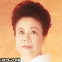 佐藤 勢津子(サトウ セツコ)