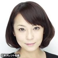 佐藤 仁美(サトウ ヒトミ)
