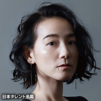 篠原 ともえ(シノハラ トモエ)