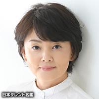 滝沢 涼子(タキザワ リョウコ)