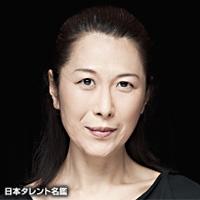 多田 慶子(タダ ケイコ)