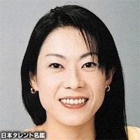 田中 さゆり(タナカ サユリ)