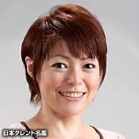 美鈴 響子(ミスズ キョウコ)