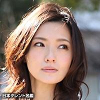星野 真里(ホシノ マリ)