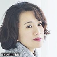渡辺 真起子(ワタナベ マキコ)