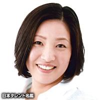 稲葉 浩美(イナバ ヒロミ)