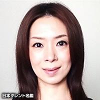江口 由起(エグチ ユキ)