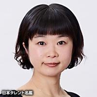 栗田 桃子(クリタ モモコ)