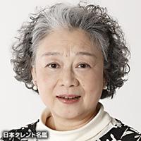 五味 多恵子(ゴミ タエコ)