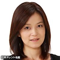佐野 美幸(サノ ミユキ)