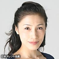 椿 真由美(ツバキ マユミ)