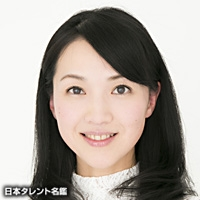 胡桃沢 ひろこ(クルミザワ ヒロコ)