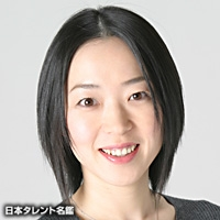 野々村 のん(ノノムラ ノン)