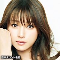 深田 恭子(フカダ キョウコ)