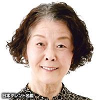 藤 夏子(フジ ナツコ)