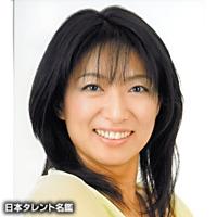 藤森 夕子(フジモリ ユウコ)