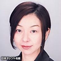 三浦 純子(ミウラ ジュンコ)