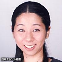 目黒 未奈(メグロ ミナ)