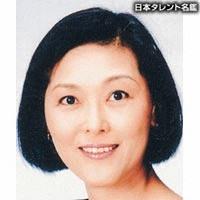 横尾 まり(ヨコオ マリ)