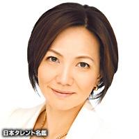岩瀬 惠子(イワセ ケイコ)
