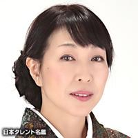 梅田 千絵(ウメダ チエ)