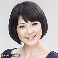 大希 幸子(オオキ サチコ)