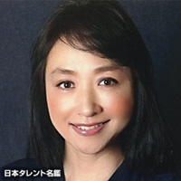 大島 明美(オオシマ アケミ)