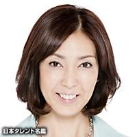 大林 素子(オオバヤシ モトコ)