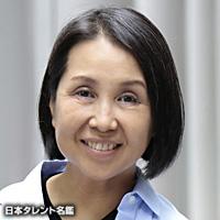 岡田 幸子(オカダ サチコ)