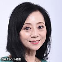 斉藤 林子(サイトウ リンコ)