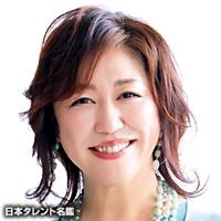 沢田 知可子(サワダ チカコ)