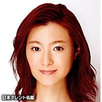 須藤 温子(スドウ アツコ)