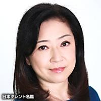 園 英子(ソノ ヒデコ)