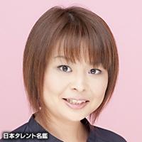 田中 名花子(タナカ ナカコ)