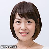 中井 裕美(ナカイ ヒロミ)