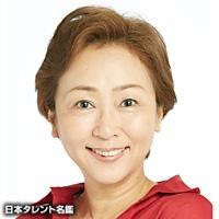 吉内 里美(ヨシウチ サトミ)
