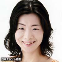 早川 淳子(ハヤカワ ジュンコ)