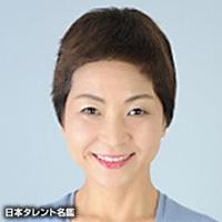 馬渕 真希(マブチ マキ)