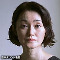 内田 淳子(ウチダ ジュンコ)