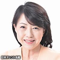 水嶋 礼子(ミズシマ レイコ)