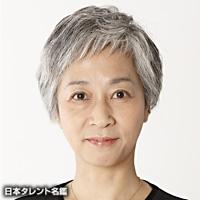 南谷 朝子(ミナミタニ アサコ)