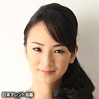 三輪 ひとみ(ミワ ヒトミ)