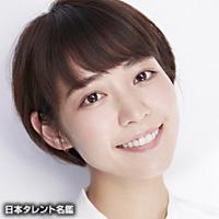 吉谷 彩子(ヨシタニ アヤコ)