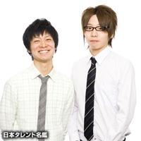 増田 繁紀(マスダ シゲキ)