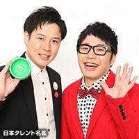 山本 修平(ヤマモト シュウヘイ)