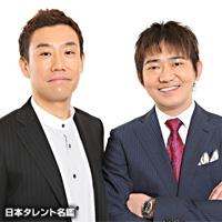 黒田 有(クロダ タモツ)